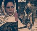 """دلال المغربي.. فدائية """"أقامت الجمهورية الفلسطينية"""""""
