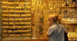 ارتفاع تسجيل الشركات والتجار والذهب