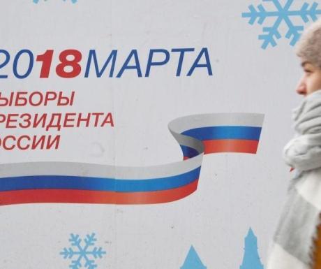 ما يجب معرفته عن الانتخابات الروسية ؟