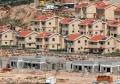 إسرائيل تعلن قرارها بشأن ضم الضفة