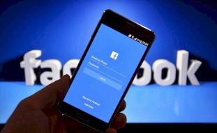 اجراءات جديدة- هذا ما ستقوم به شبكة التواصل الاجتماعي فيسبوك