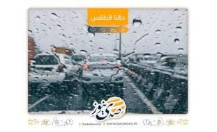 طقس: اجواء بادرة وفرصة ضعيفة للأمطار