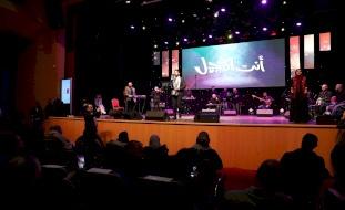 """احياء حفل خيري تحت شعار """"أنتَ الأجمل"""" بمبادرة من محمد عساف وبالشراكة مع بنك فلسطين"""