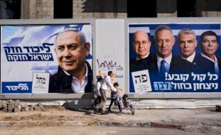 نتنياهو يطلق حملته لانتخابات الليكود التمهيدية