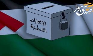 تأجيل مرسوم الانتخابات.. تهرب منها أم مصلحة فلسطينية؟