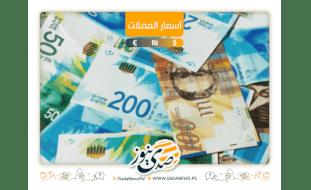 اسعار العملات: ارتفاع اسعار الصرف