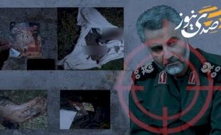 اغتيال قاسم سليماني قائد فيلق القدس بالحرس الثوري الإيراني