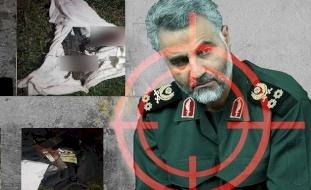 مقتل سليماني والموقف الفلسطيني