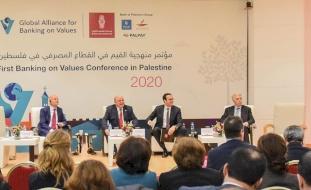 فيديو: بنك فلسطين ينظم مؤتمراً حول منهجية القيم في العمل المصرفي