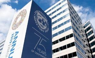 البنك الدولي يقرض المغرب 275 مليون دولار