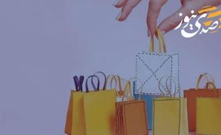 كيف تخدعكم مراكز التسوق لتشتروا أكثر؟