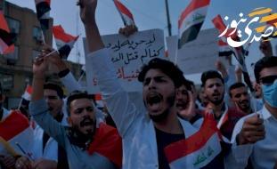 العراقيون يحاولون محو الفساد بدمائهم