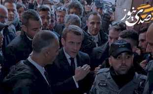 الرئيس الفرنسي ماكرون يطرد ويوبخ عناصر من الأمن الاسرائيلي في القدس