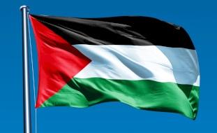 """""""إسرائيل"""" تخشى اعتراف أوروبي بدولة فلسطين"""