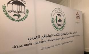 الموقف الحقيقي للأمة العربية