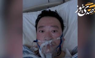 قصة البطل الذي أنذر الصين من كورونا مقابل حياته