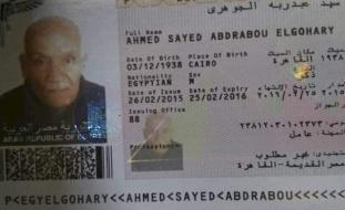 مناشدة للمصريين: من يعرف منكم هذا الرجل؟