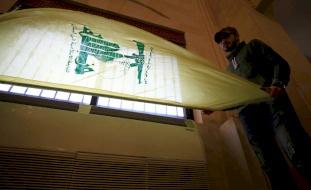 جاسوس لبناني يناشد إسرائيل لإنقاذه