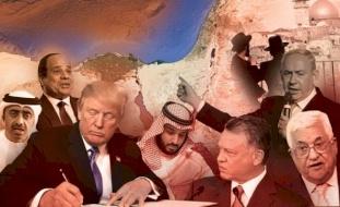 اتصالات لطرح مبادرة أوروبية عربية بديلة لـ (صفقة القرن)