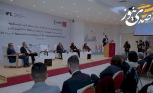 """بنك فلسطين يحتفل بتخريج دفعة جديدة في برنامج """"فلسطينية لإدارة الأعمال"""""""
