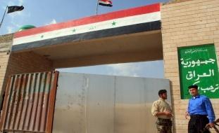 العراق يعلق منح تأشيرات الدخول للإيرانيين