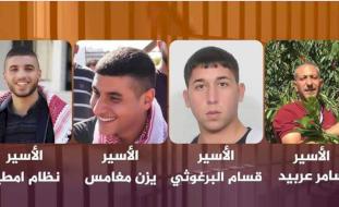 """الاحتلال يقرر هدم منازل منفذي عملية """"العين"""" قرب رام الله"""