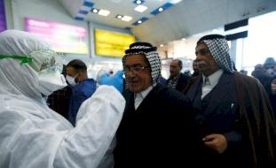 """عشيرة عراقية تلغي التقبيل بسبب """"كورونا""""!"""