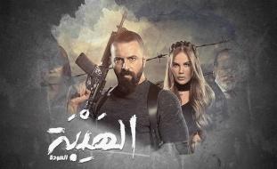 كورونا يُصيب الدراما السورية في مقتل.. فما مصير مسلسل الهيبة؟