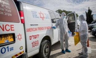 """وزارة الصحة في """"اسرائيل""""  تصادق على استخدام عقار جديد لعلاج كورونا"""