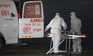 إسرائيل: 235 حالة وفاة و16246 إصابة بكورونا