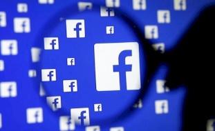 فيسبوك يعطل عشرات الحسابات لصحافيين ونشطاء في غزة والضفة