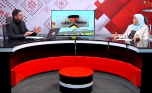 بعد 16 عاما .. قانون حماية الأسرة من العنف على طاولة رئاسة الوزراء الاثنين المقبل تمهيدا لإقراره