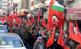 """""""الديموقراطية"""" تهاجم المنظمة والسلطة: انهضوا من الغيبوبة"""