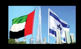 الإمارات ترد على تصريحات نتنياهو
