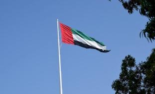 الإمارات: خطط إسرائيل لضم الضفة مرفوضة