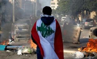 يوم الحساب.. دعوات لمسيرات غضب في لبنان