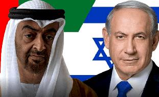"""وكالة """"تسنيم"""" الإيرانية: الاتفاق الإماراتي الإسرائيلي مُخزٍ"""