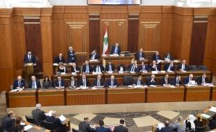 برلمان لبنان يقر إعلان الطوارئ في بيروت