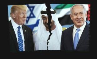 الكشف عن 3 وسطاء ساهموا باتفاق أبو ظبي وتل أبيب