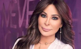 الفنانة إليسا تهاجم الرئيس اللبناني: الحيوان عندو حس أكتر منك