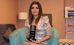 شاهد : ملكة جمال عراقية تلتقط صورة مع رئيس الموساد الإسرائيلي