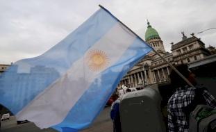 عرض مشهد فاضح على شاشة البرلمان الأرجنتيني