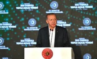 أردوغان: الاقتصاد التركي سيحطم أرقاما قياسية جديدة
