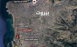 """إسرائيل تكشف""""مواقع سرية"""" لأسلحة """"حزب الله"""" داخل بيروت"""
