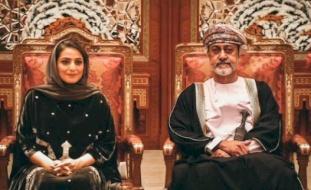 """هاشتاج """"السيدة الجليلة"""" يتصدر (تويتر).. الظهور الأول لحرم سلطنة عمان يخطف الانظار"""