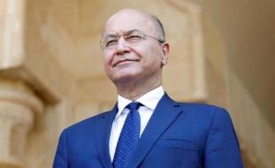 الرئيس العراقي: نمضي في استرداد أموال البلاد المنهوبة