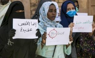 تطبيع السودان وإسرائيل.. حزب المهدي ينفي تصريحات البرهان