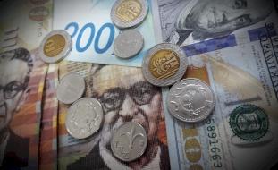 تراجع بأسعار الصرف مقابل الشيكل