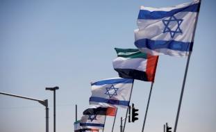 """إسرائيل """"تعزز العلاقات"""" باتصال مع البحرين ولقاء مع الإمارات"""