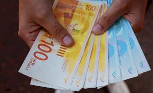 أسعار العملات: انخفاض طفيف على أسعار الصرف